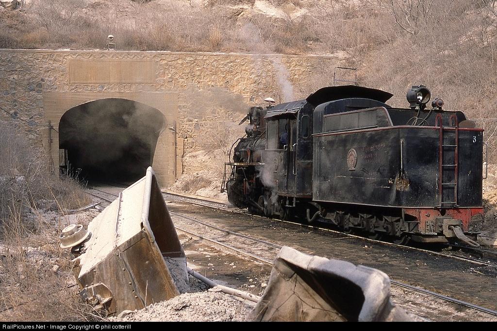 China Rail C2