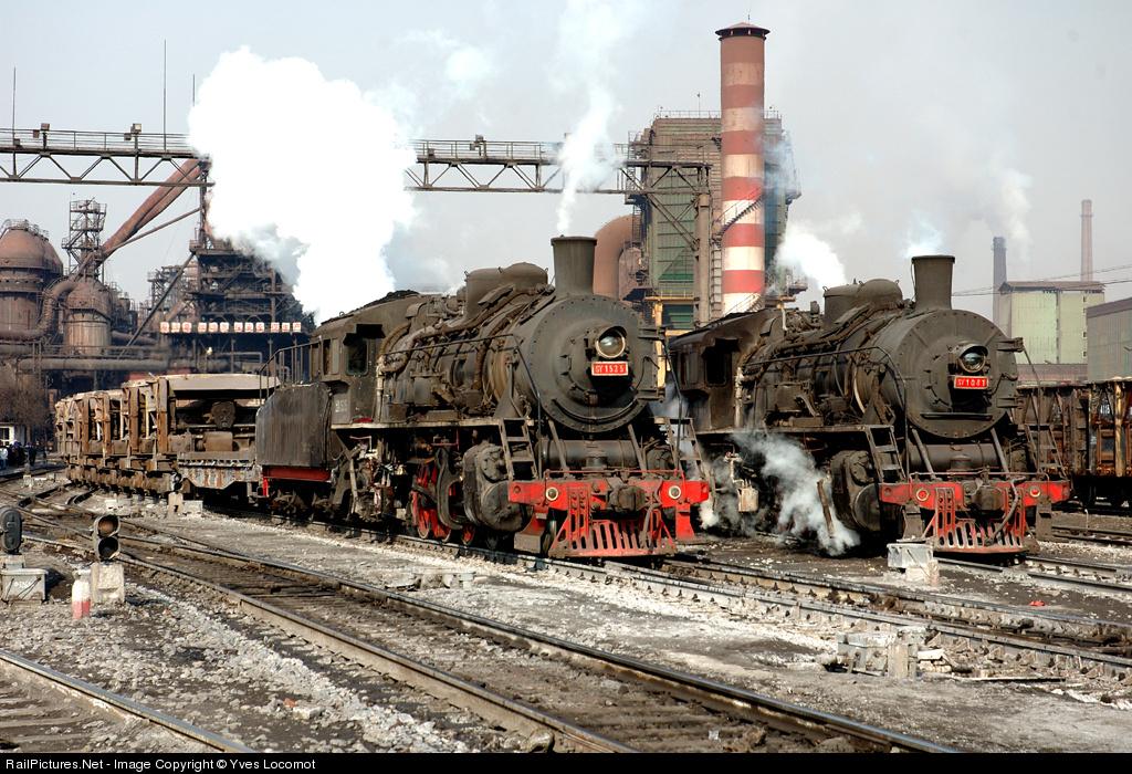 China Rail