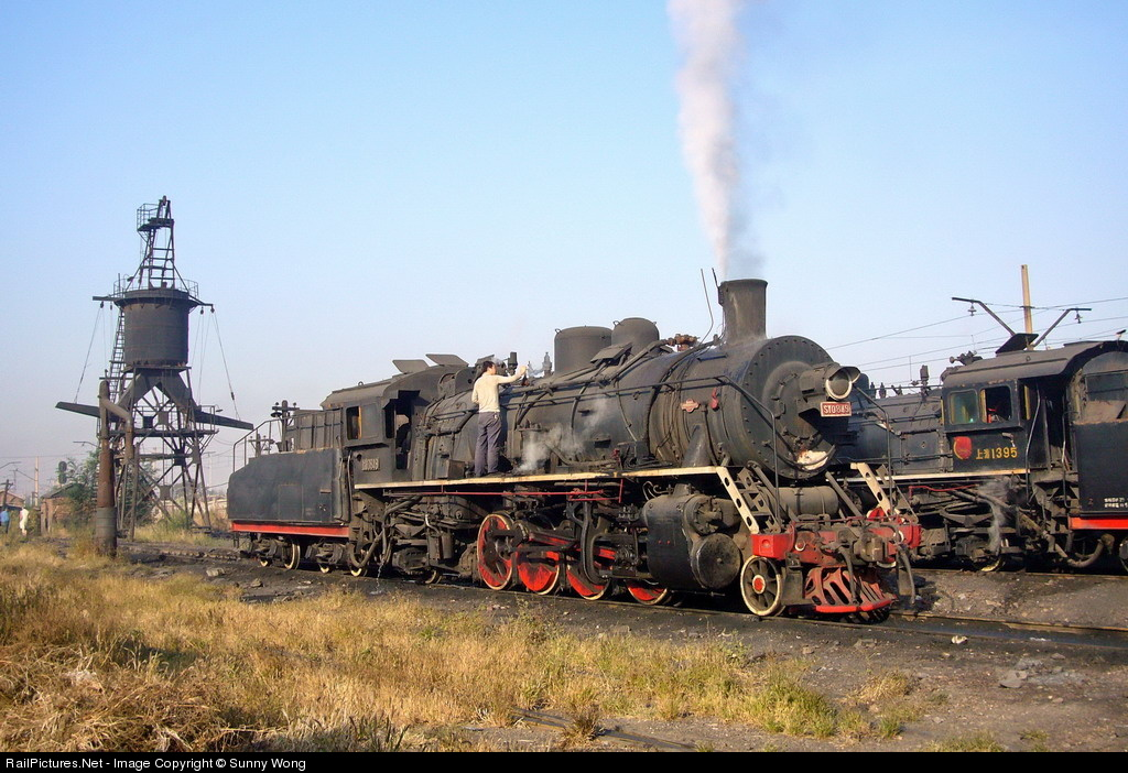 China Rail Steam Engine 2-8-2