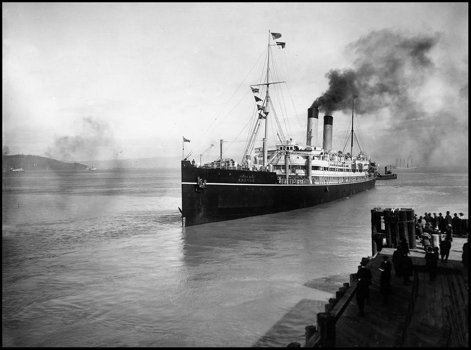 Oakland ship approaching pier